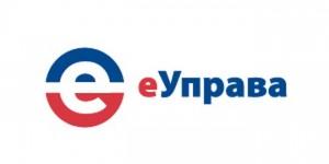 e_uprava_logo